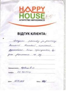 Отзывы Анатолий