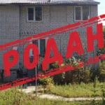 Продана дача (60м2 і 7 соток землі)