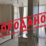 Продана квартира в ЖК «Французький квартал»