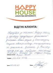 Денис Букшань отзывы