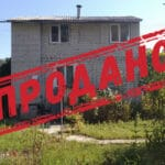 prodana dacha fb