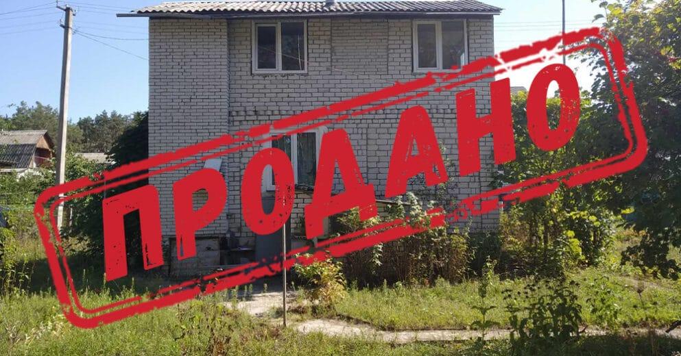 Продана дача (60м2 и 7 соток земли)