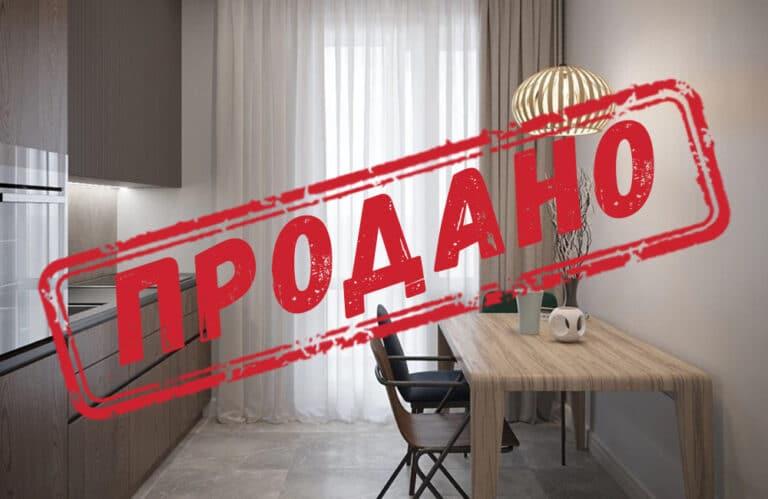 Продана квартира в ЖК «Вишгород Сіті Парк»