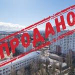 Продана 3-комнатная квартира в центре Вышгорода с видом на Киев и Днепр