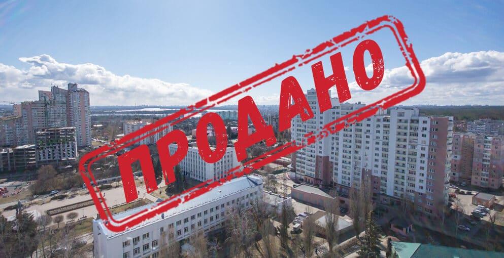 Продана 3-кімнатна квартира в центрі Вишгорода