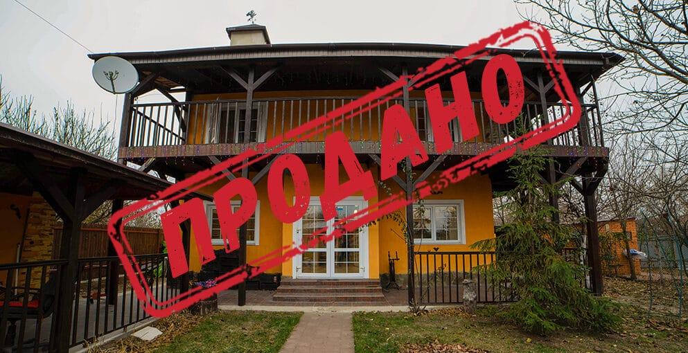Продан будинок в с. Хотянівка