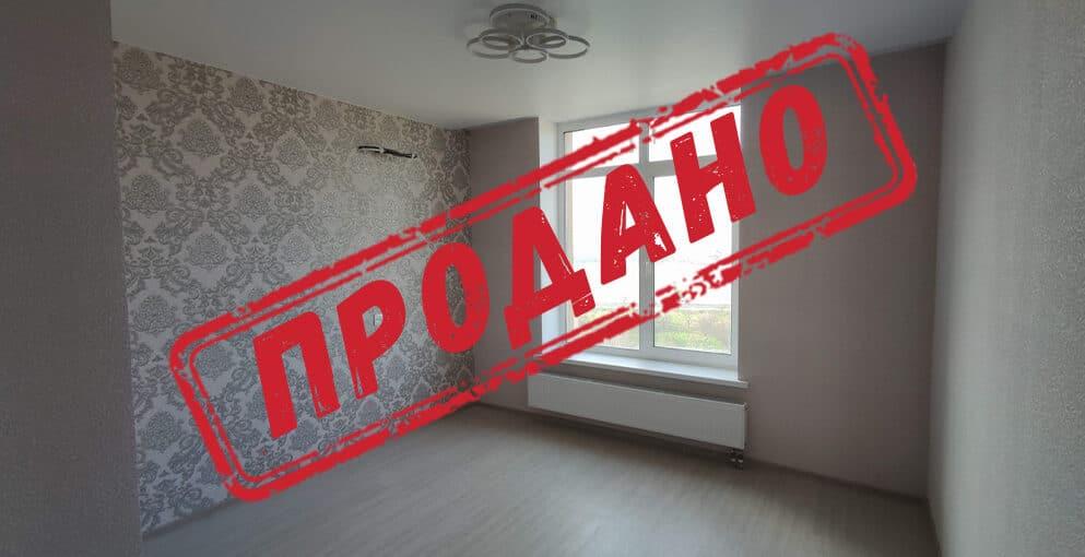 Продана 1-комнатная квартира в ЖК Французский Бульвар
