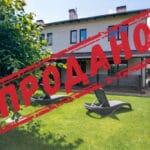 Продан дом 127 м2 в КГ «Лебедевка»