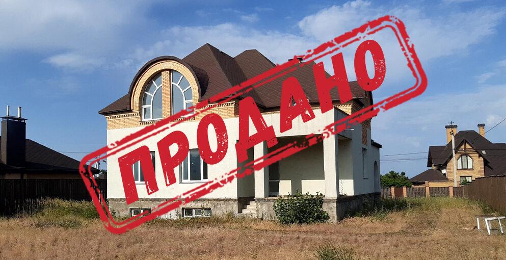 Продан дом в с. Лютеж
