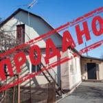 Продан будинок в с. Нові Петрівці