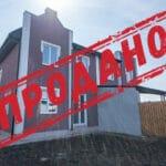Продано будинок (дуплекс) під Києвом