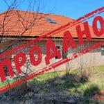 Продан дом под Киевом с. Низшая Дубечня