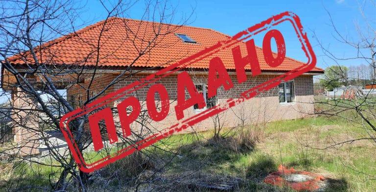 Продано будинок під Києвом с. Нижча Дубечня
