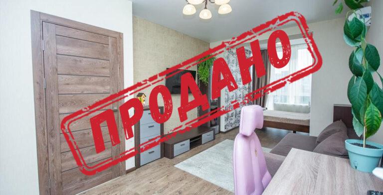 Продана 1-комнатная квартира в ЖК Французский Квартал