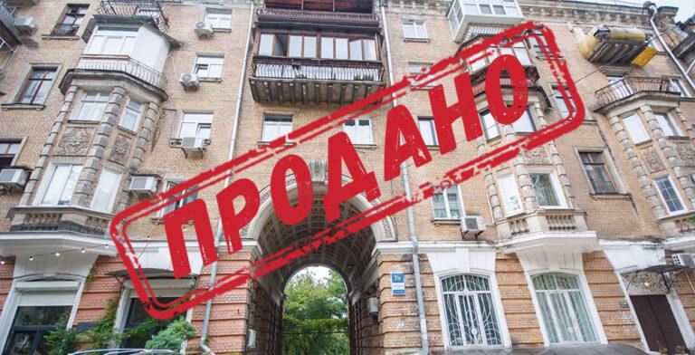 Продана 2-комнатная квартира в Киеве