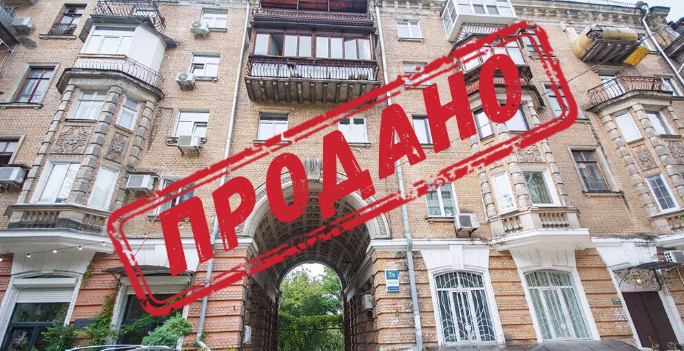 Продано 2-кімнатну квартиру в Києві