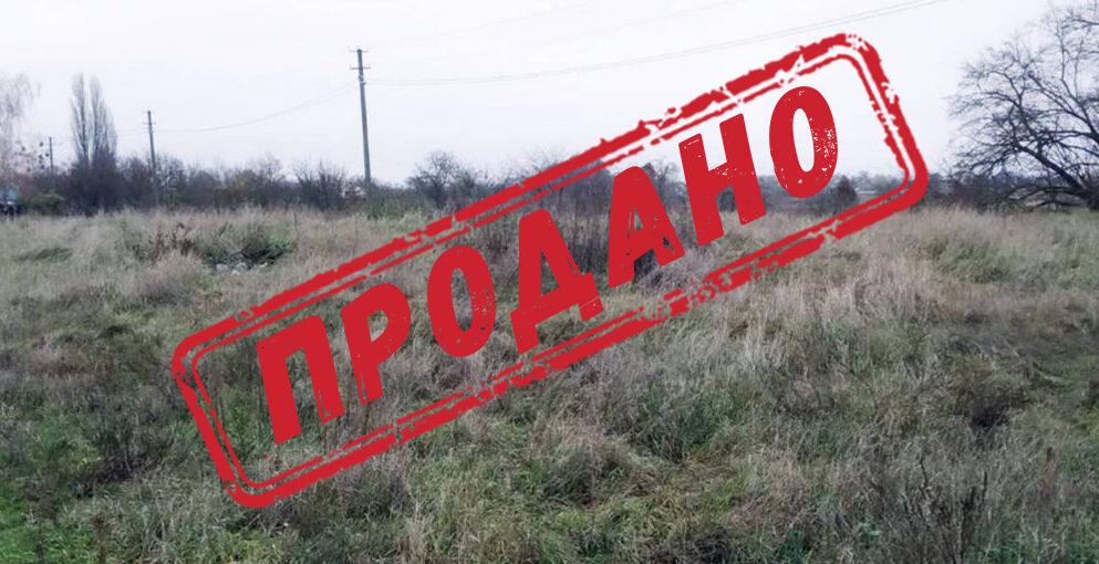 Продано земельну ділянку 7 соток в с. Осещина