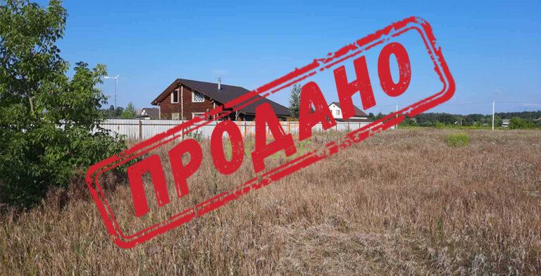 Продан земельный участок 10 соток, под застройку